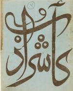 kadab